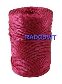 Шпагат поліпропіленовий 2000 текс преміум якості, 200 метрів, рожевий