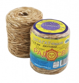 Thick non-delicate jute twine, 45 meters