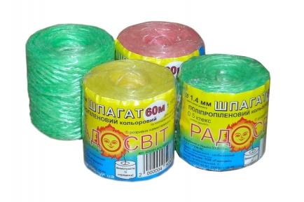 Polypropylene twine, 60 metters in bobbin